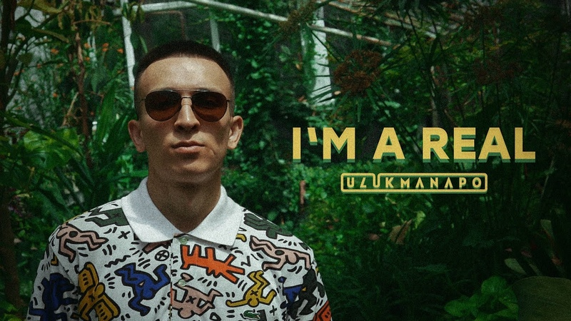 Ulukmanapo I'm A Real Official Video