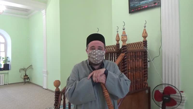 2020 03 Обращение рекомендации Руслан хазрата Ахмерова в связи с коронавирусом в мечети Хусаиния