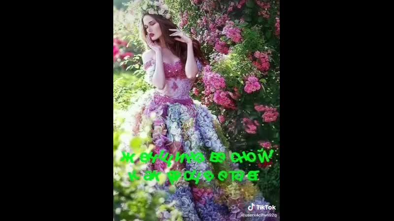 VIDEO 2020 04 10 14 05
