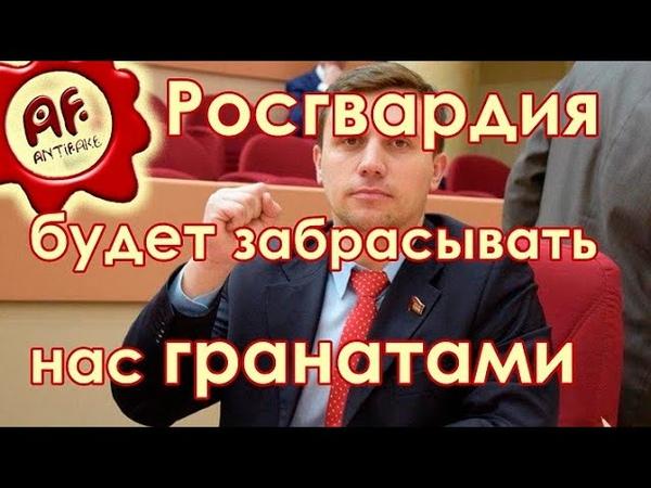 Пропагандона Серожу Павлова бандеровцы ещё не грохнули