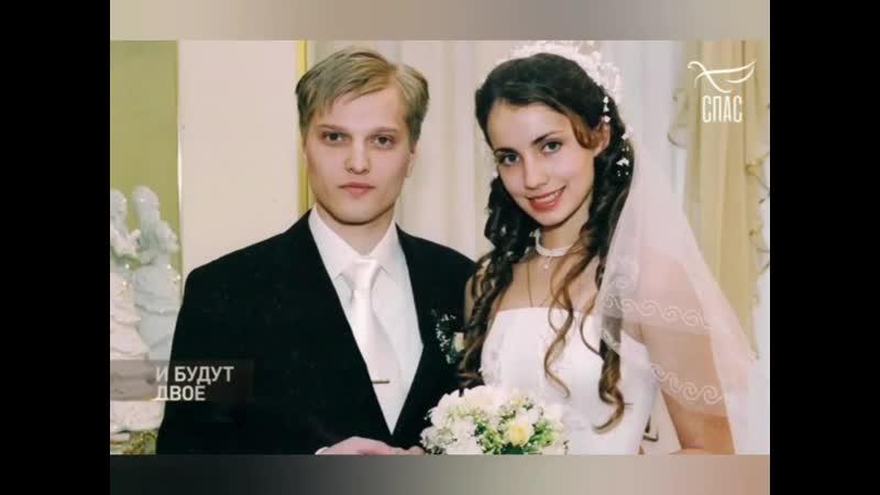 Видео цитата из программы И будут двое Священник Дмитрий Полищук И матушка Екатерина Полищук