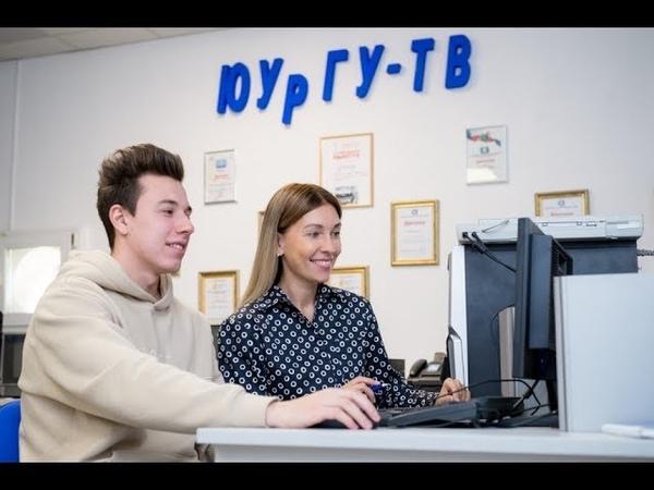 Клип «ЮУрГУ-ТВ» стал победителем всероссийского конкурса «УниверСити»