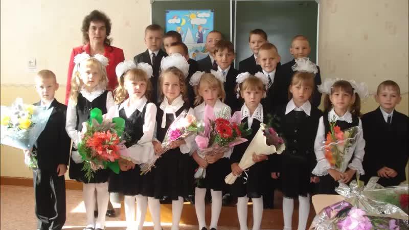 Поздравление от первого учителя выпускникам 11 класса