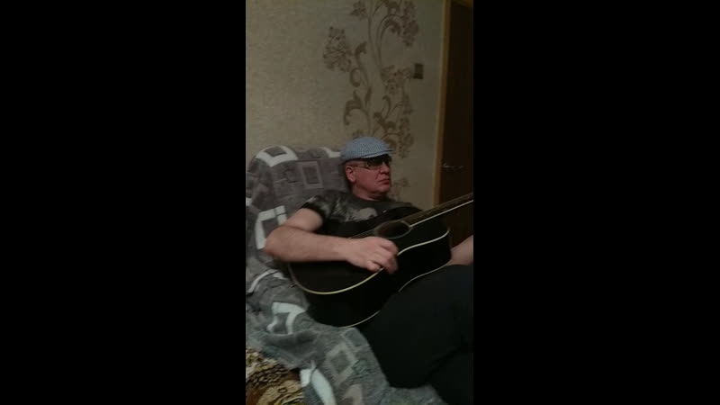В гостях у поэта, певца и композитора Виктора Люберецкого