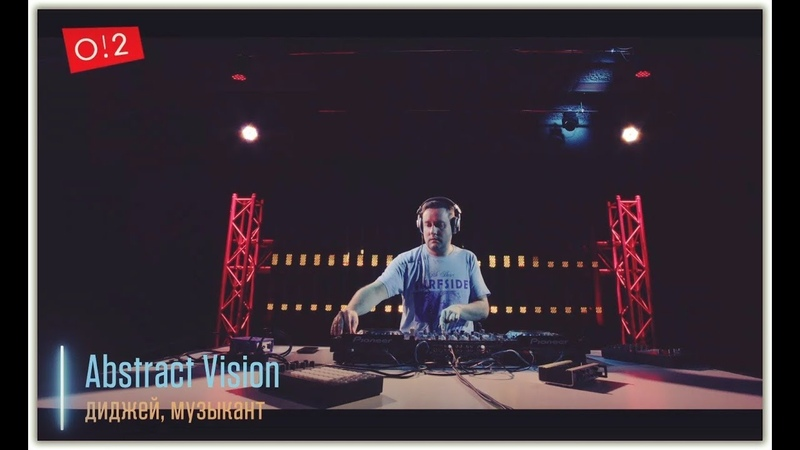 Abstract Vision LIVE @ BeatON O 2 TV Russia