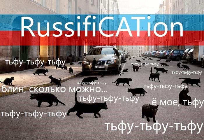 Русские обычаи