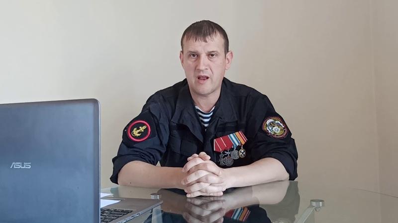 Убийство Ветерана боевых действий из легендарной бешеной роты