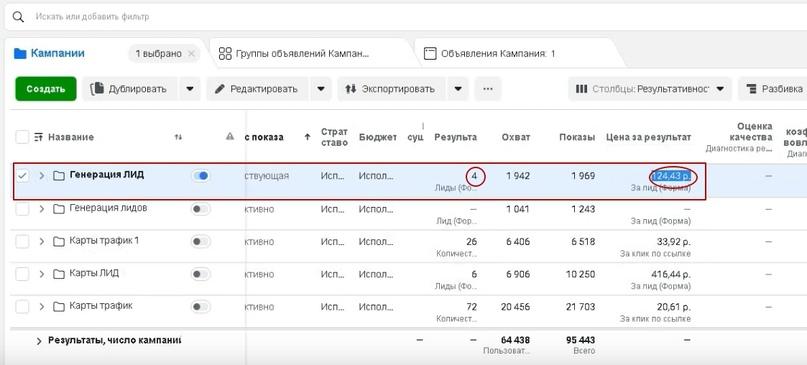 Лиды по 124 рубля на изготовление пластиковых карт., изображение №14