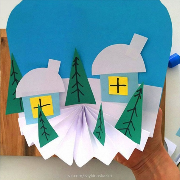 ИГРУШЕЧНАЯ ЗИМА Поделка из цветной бумагиВолшебной сказкой делая Деревья и дома, Пришла к ребятам белая- Пребелая зима. Весёлая, желанная Морозная пора, От холода румяная Смеётся детвора.