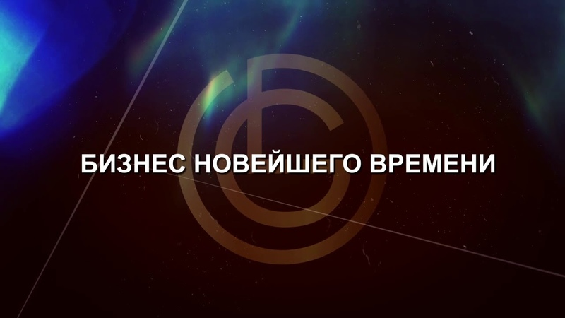 Бизнес Фестиваль GL Белые Ночи в Санкт Петербурге