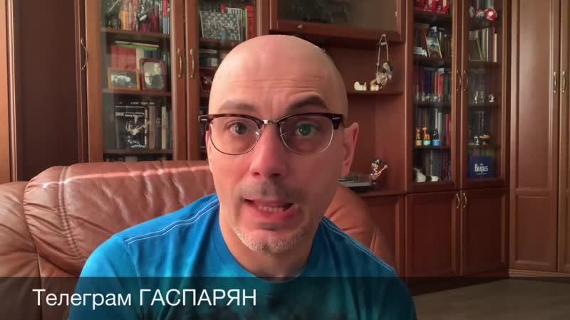 Диплом для СБУ, отпуск Навального и склероз Зюганова