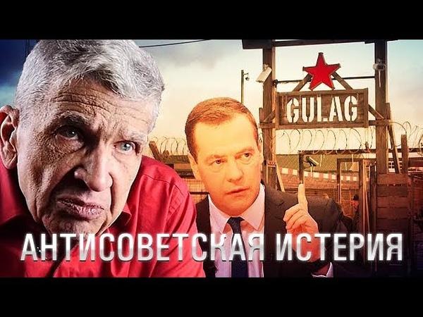 Антисоветская истерия повышение пенсионного возраста лучше ГУЛАГа