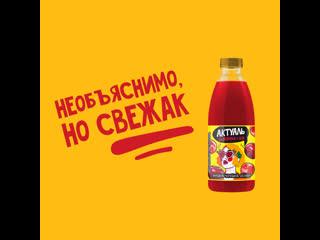 vk-post-cherry-1