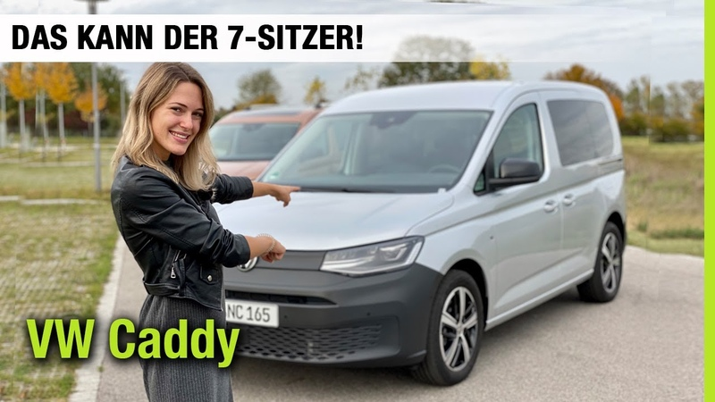 2021 VW Caddy 🤍 Новинка