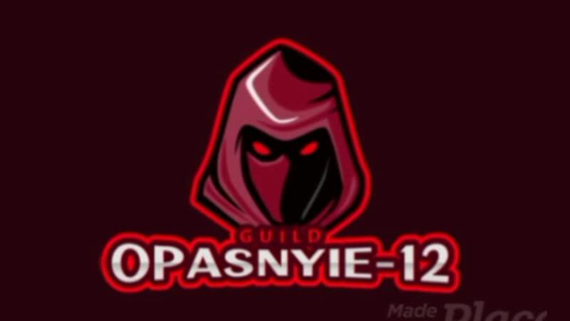O P A S N Y I E 1 2