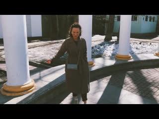 Ах Астахова - Плохой Актер