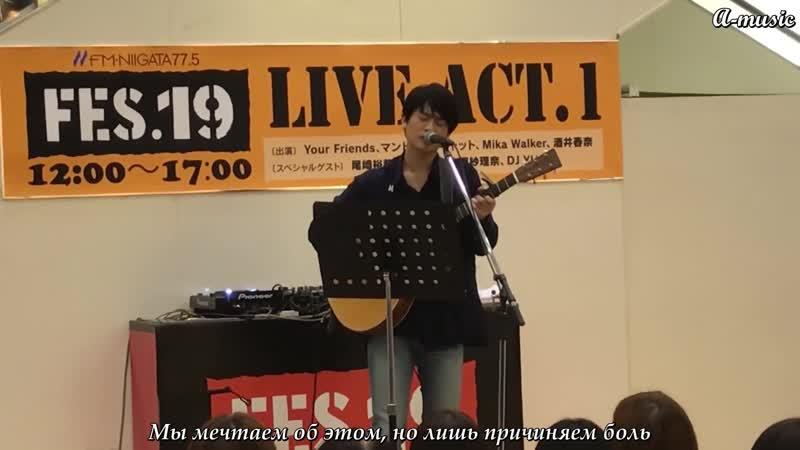 A music Ozaki I LOVE YOU рус саб