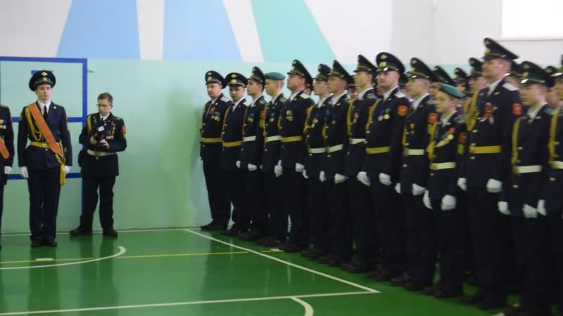 Кадетская клятва ЛКК 2018г Гимн кадетского корпуса