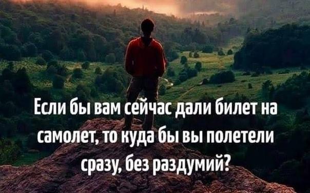 Весь Липецк   Новости
