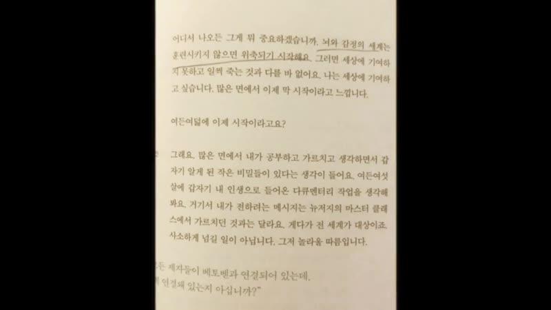 200530 instagram Jinho