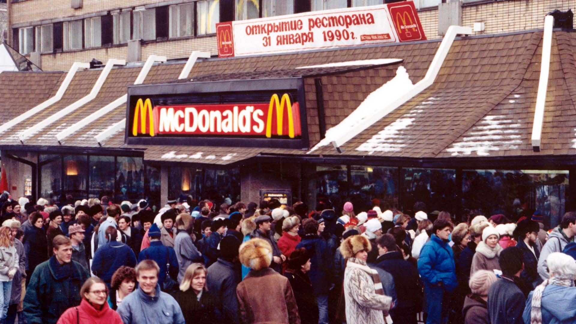 McDonald's - парапапапаа, или всего -4% за последние полгода