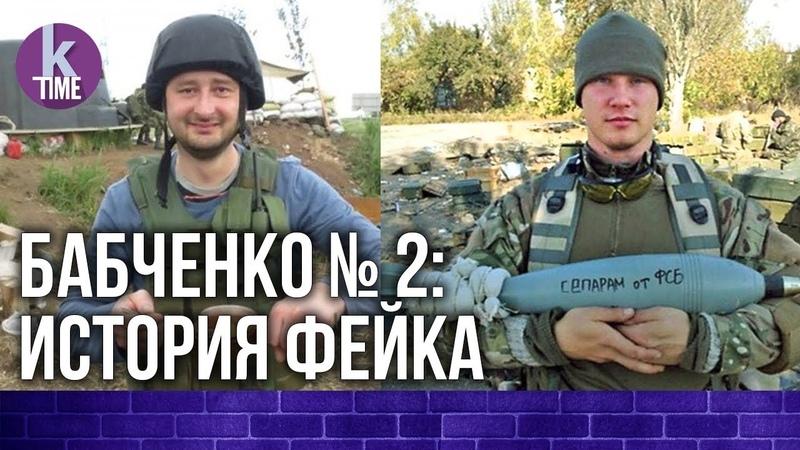 Громкий фейк СБУ: эксклюзив в истории Ильи Богданова - 38 Политтехнологическая