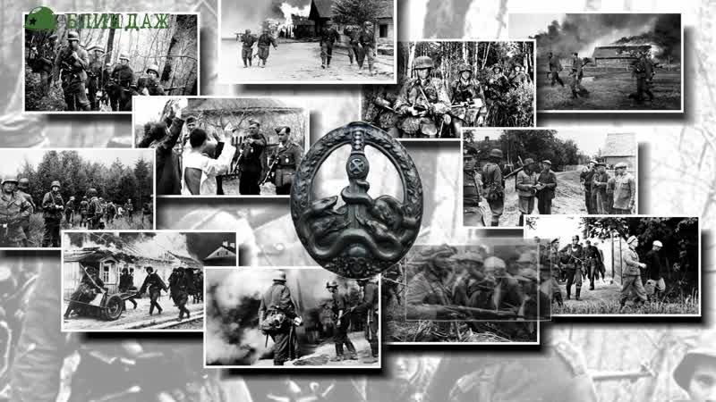 Почему немецкие солдаты прятали эти награды Награды СС и ВЕРМАХТА Вторая мировая война 2