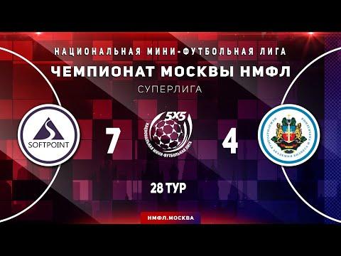 Обзор матча НМФЛ 2019 20 Суперлига МФК СофтПойнт МФК МАБиУ