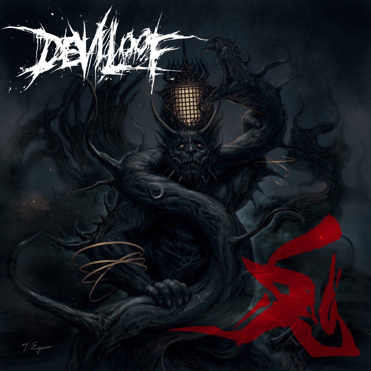 Deviloof - Oni 「鬼」(2019)