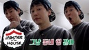 Kim Nam Gil Can't Last a Minute Without Fooling Around [Master in the House Ep 107]