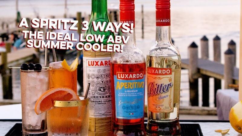 Luxardo Spritz три способа How to Drink