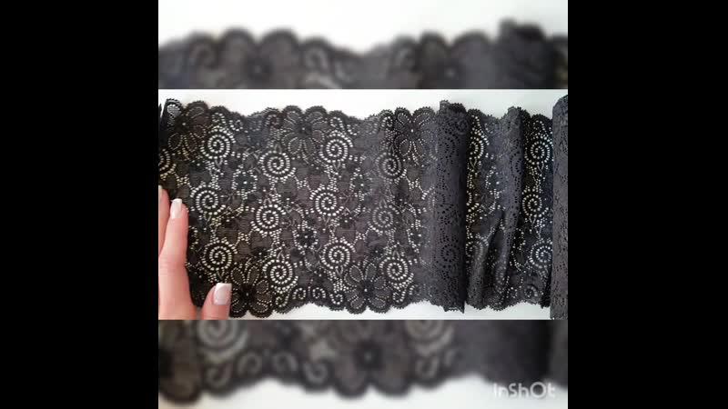 Кружево эластичное Производитель Chanty Германия Ширина 17 см Цвет черный TiAnOl