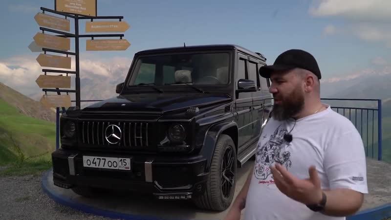 ASATA channel Mercedes G55 Compressor