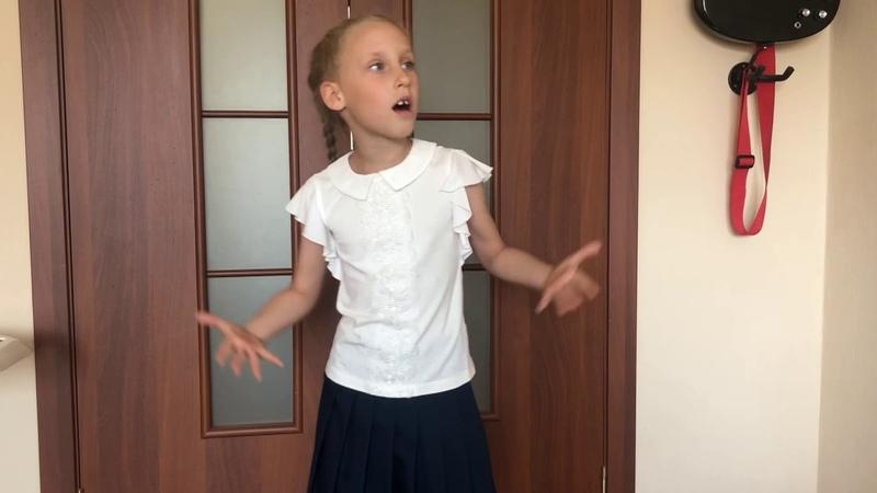 Алина Краснова Маленький трубач С Никитин С Крылов