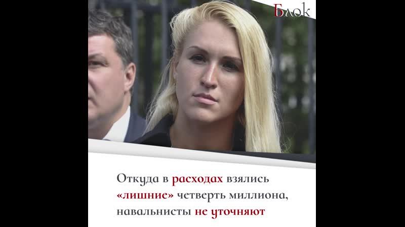 Из отчетов лжепрофсоюза Васильевой пропала почти четверть миллиона