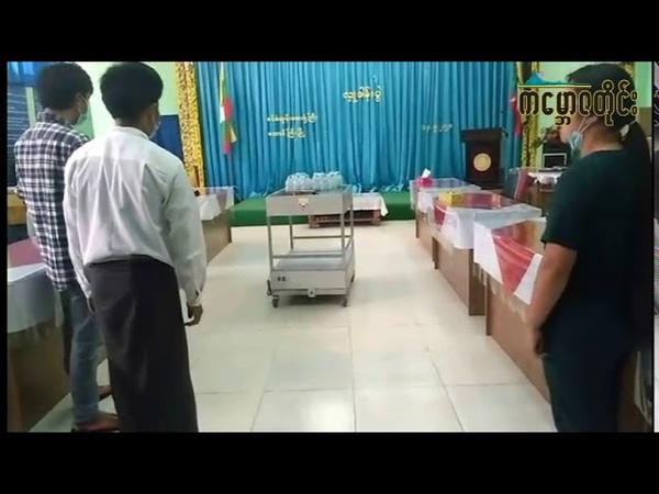 နည်းပညာအထက်တန်းကျောင်းမှ တီထွင်သည့် Robot Trolley