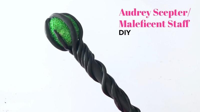 Audrey Scepter Maleficent Staff DIY