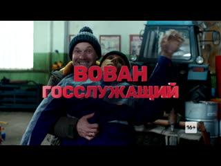 "Премьера! ""Реальные пацаны"" новый сезон с 12 мая на ТНТ"