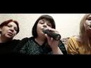 Песня Чёрный ворон-мама, я и моя сестрёнка Неля