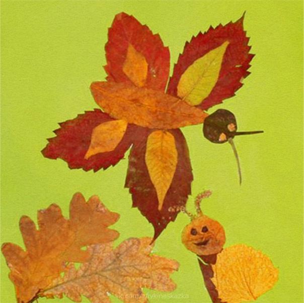 АППЛИКАЦИИ ИЗ ЛИСТЬЕВ Собирать растения можно круглый год, так как у каждого времени года есть свои особенности. Но, конечно, самый богатый приpoдный материал дарит нам золотая осень. Главное не