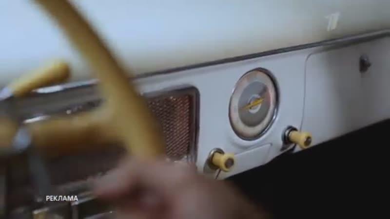 Рекламный блок (Первый канал, 23.09.2012) (1)