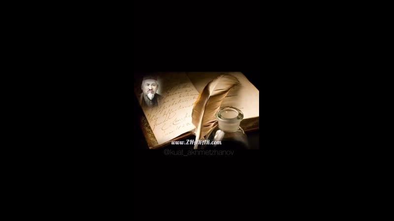 VIDEO 2020 05 22 04 20