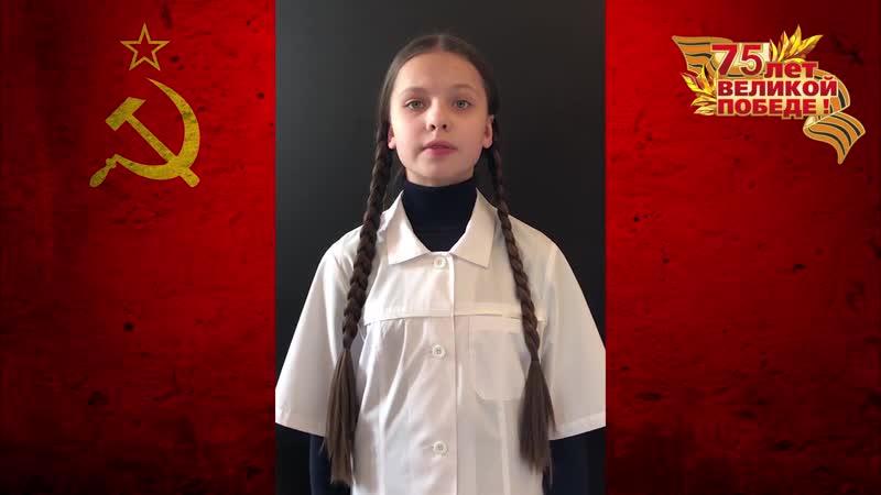 Оливия Сайфуллина