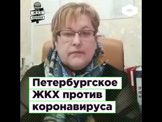 В Санкт-Петербурге сотрудники ЖКХ сочиняют для жителей песни | ROMB