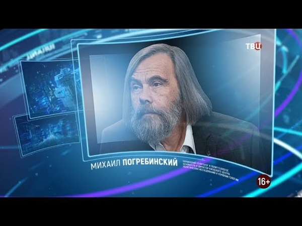 Михаил Погребинский. Право знать! 23.05.2020