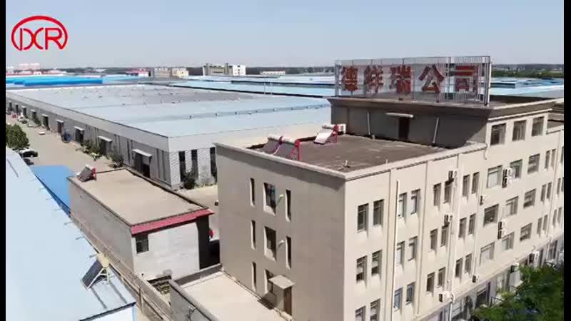 De xiang Rui wire cloth co.,ltd
