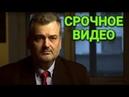 ☣️ Срочное видео‼️ Пламен Пасков о снятии ограничений и о повторном их введении‼️