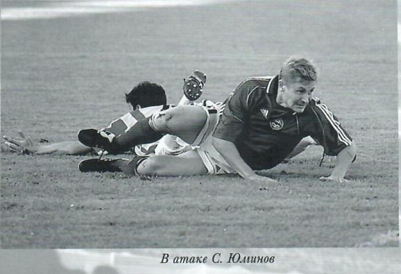 С границы — в футболисты., изображение №2