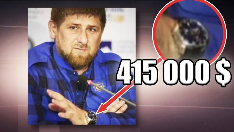 Откуда у КАДЫРОВА деньги на ТАКУЮ жизнь Как живет КЛАН КАДЫРОВА в Чечне Гражданская оборона