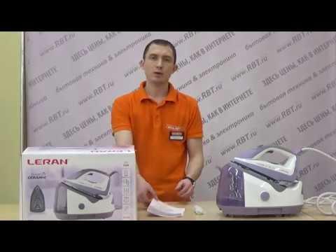 Видеообзор гладильной системы LERAN ST 40 со специалистом от